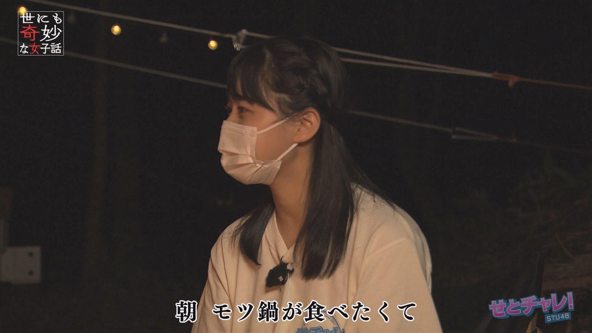 瀧野由美子「来ちゃった」モツ鍋の恐怖