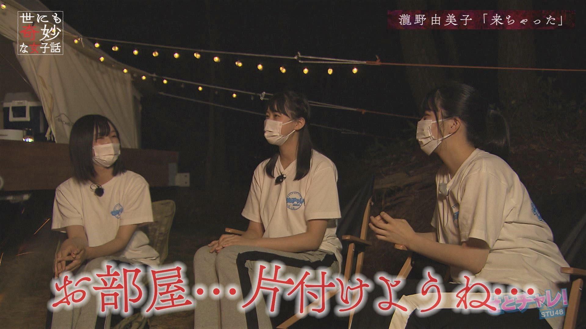 瀧野由美子「本当の恐怖体験」