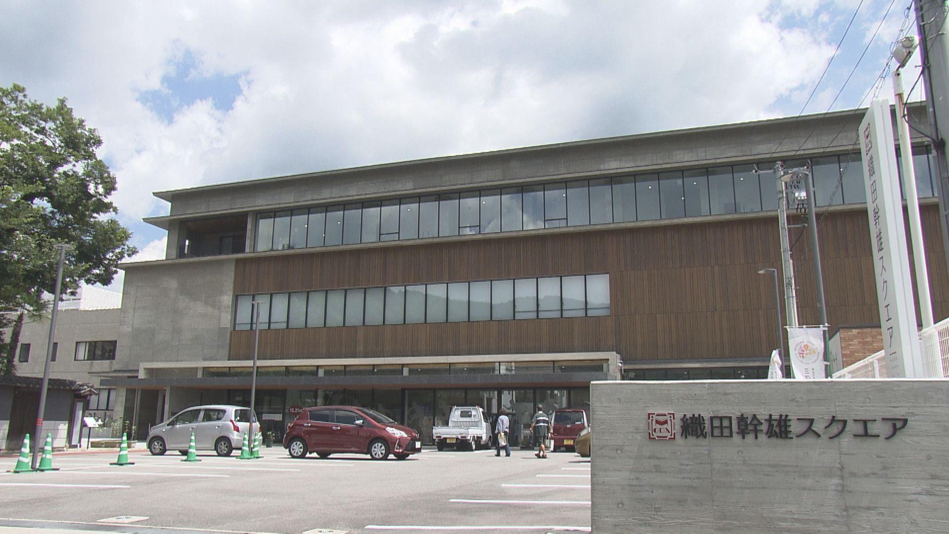 織田幹雄記念館