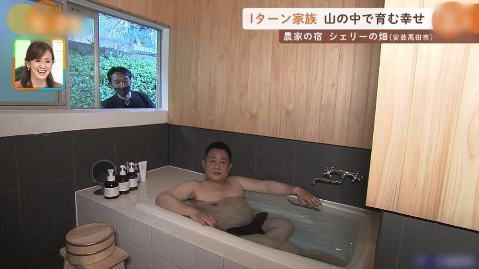 最新のユニットバス型「五右衛門風呂」