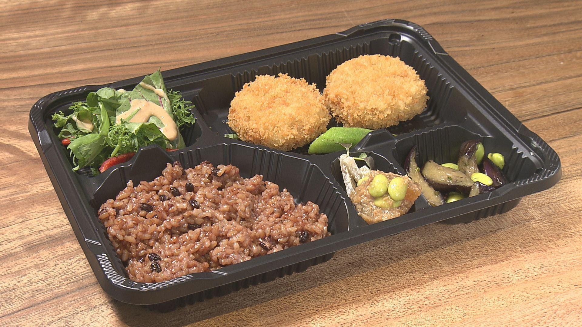 ひよこ豆のコロッケセット テイクアウト(1,070円)