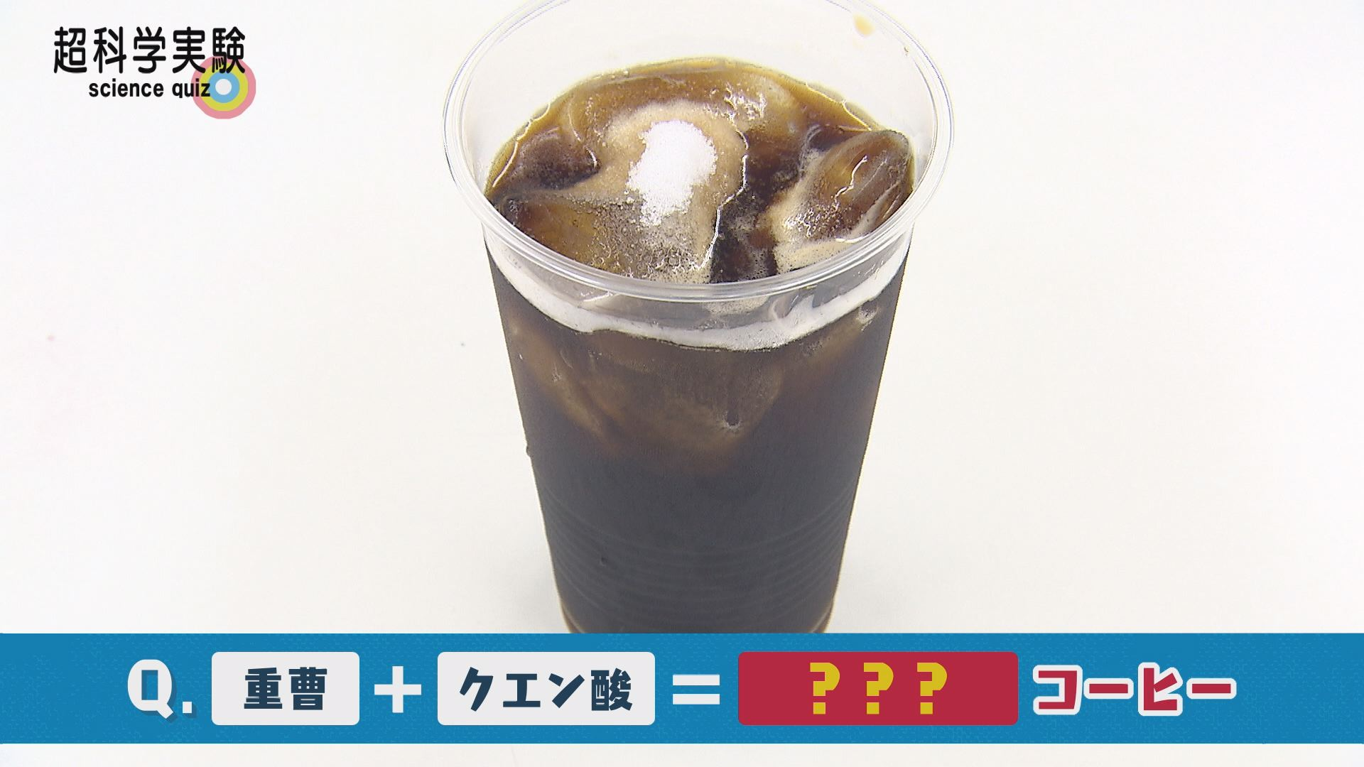 コーヒーに○○を混ぜるとどうなる?