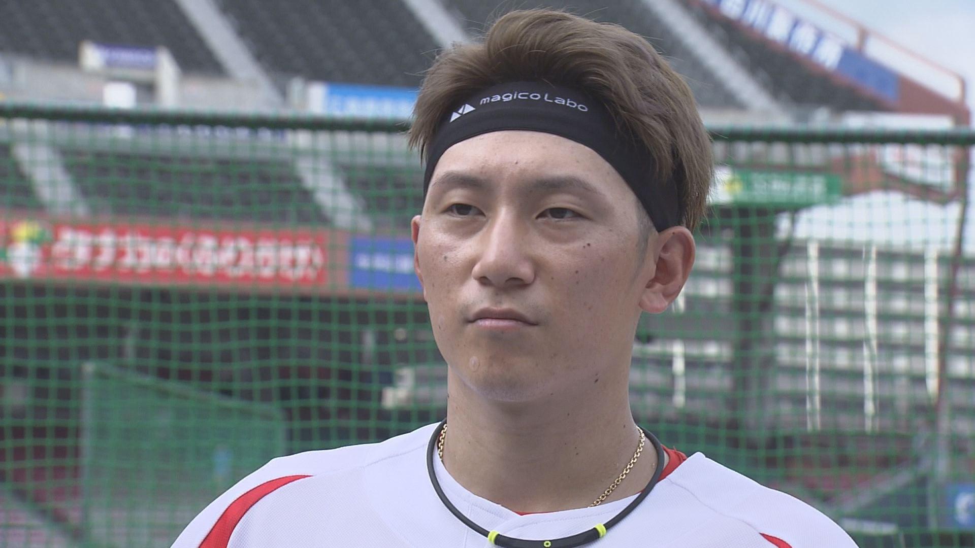 「二つの変化」について明かした西川選手