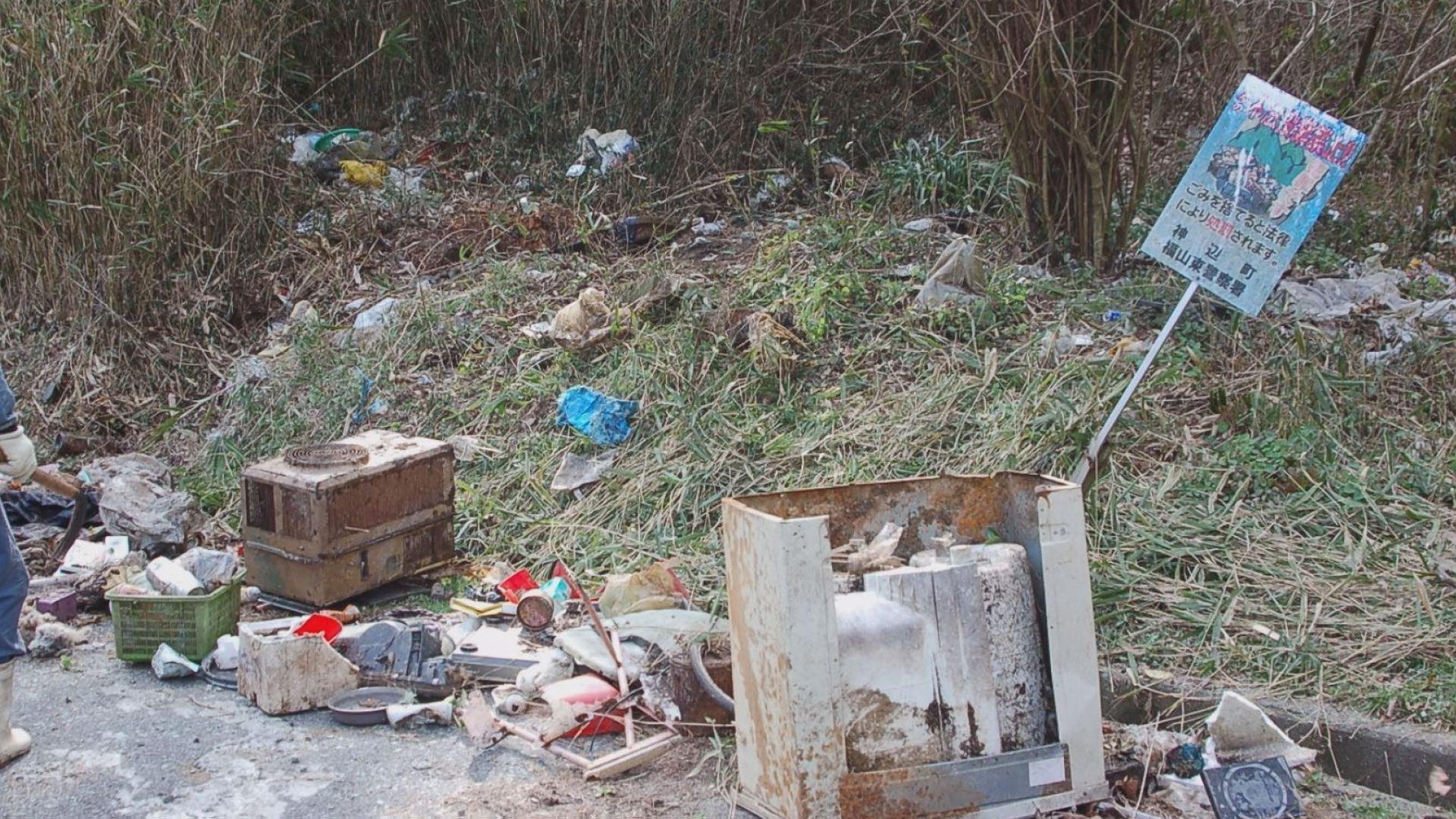 不法投棄されたゴミ(画像提供:堂々川ホタル同好会)