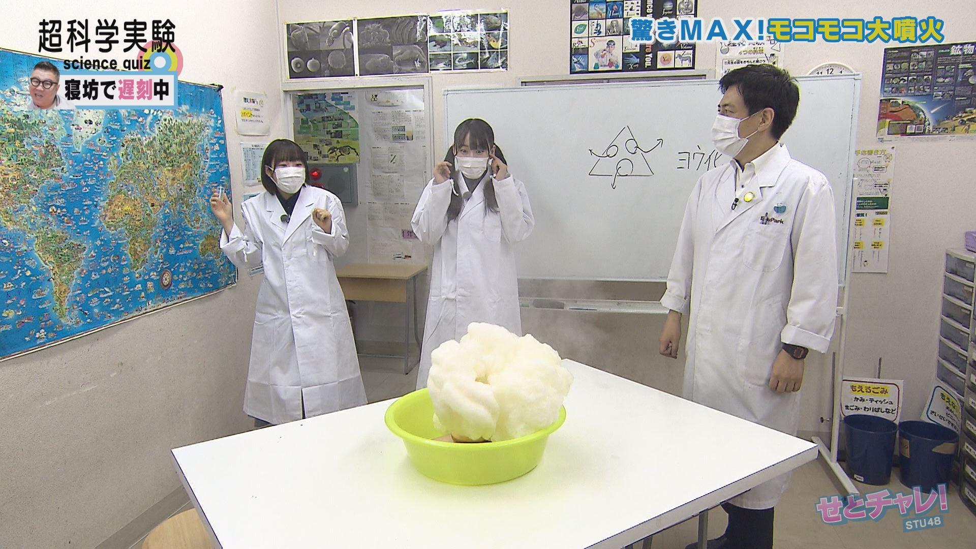 """過酸化水素水に""""ある白い粉""""を入れると、こうなる!"""