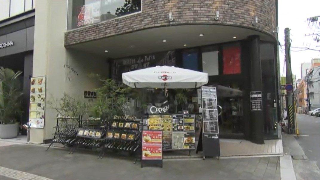 ビストロ巴里食堂 大手町(外観)