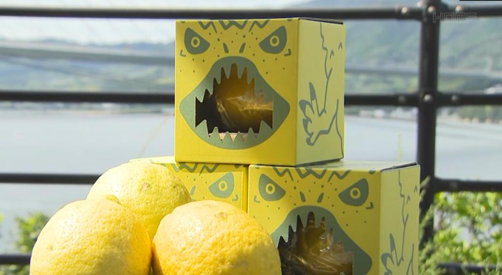 怪獣レモン