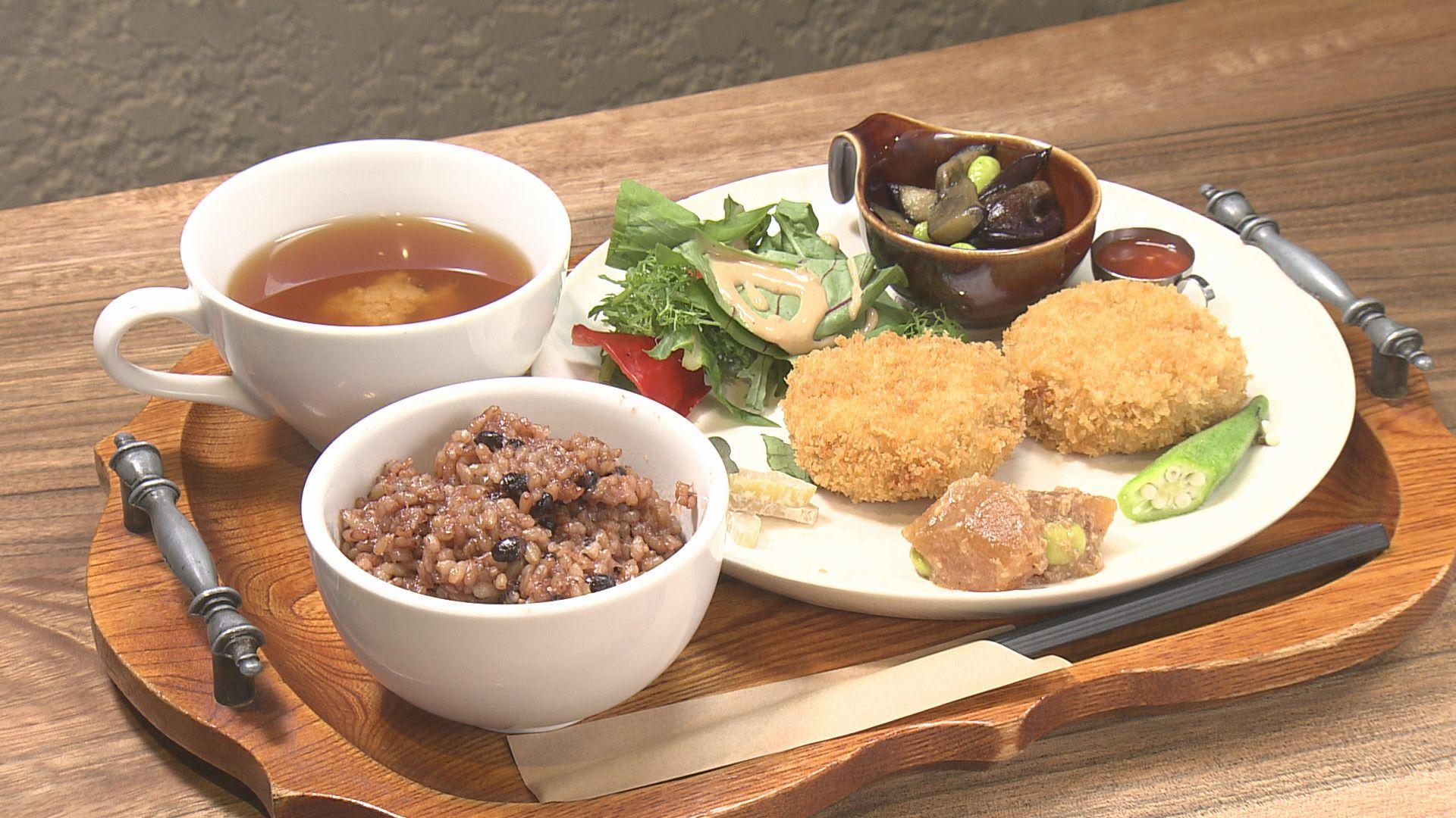 ひよこ豆のコロッケ(1,090円)