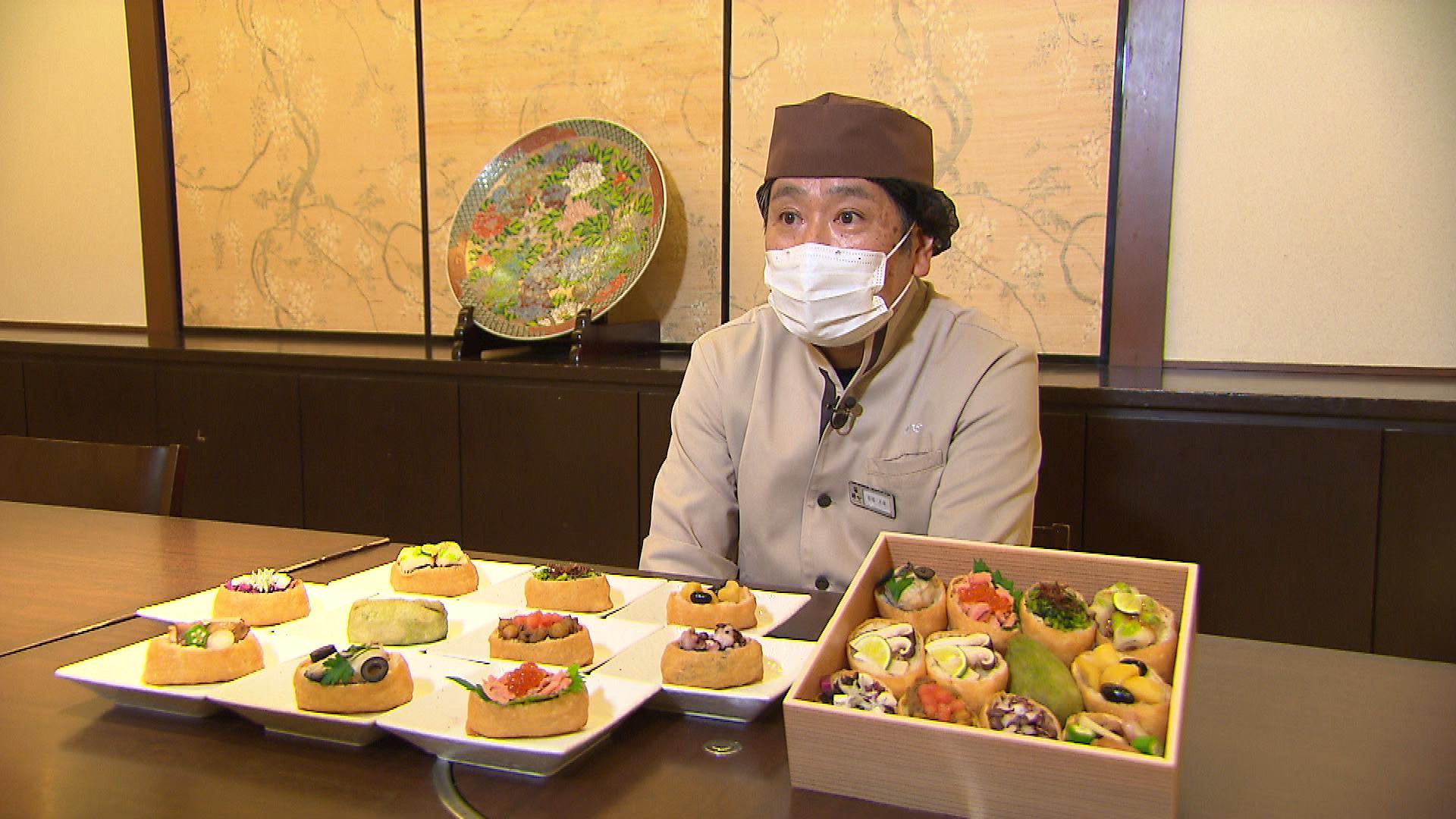 酔心本店料理長:松尾正彦さん