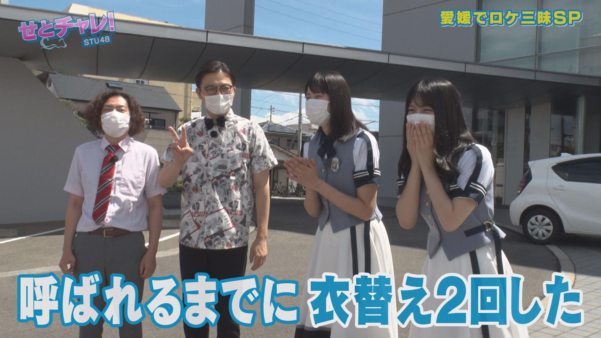 学天即(よじょう・奥田修二)初登場!