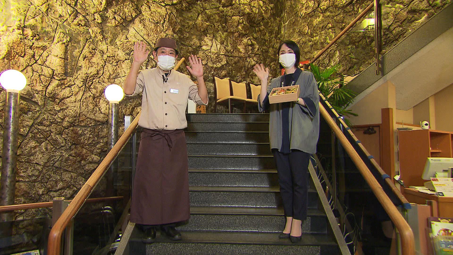 取材にご協力いただいた料理長:松尾正彦さん(写真左)と田村さん(写真右)