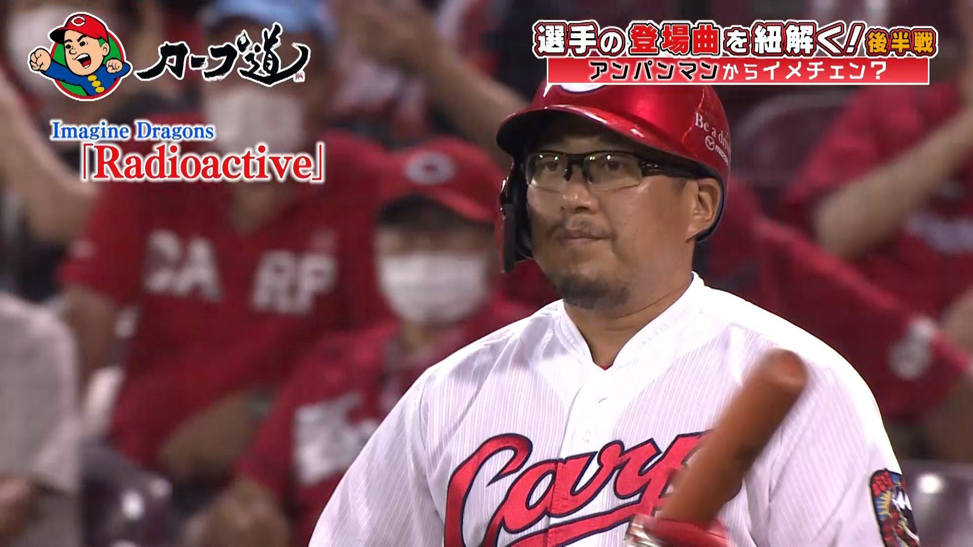 松山竜平選手