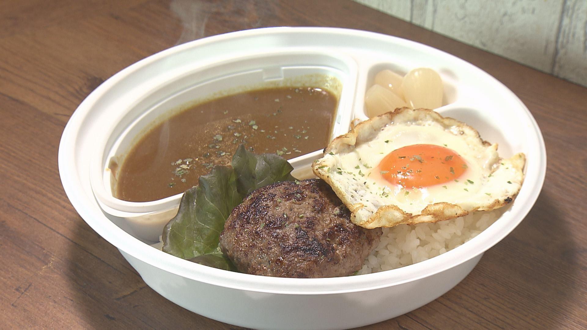 お肉屋さんの本気バーグカレー 目玉焼きトッピング(1,250円)