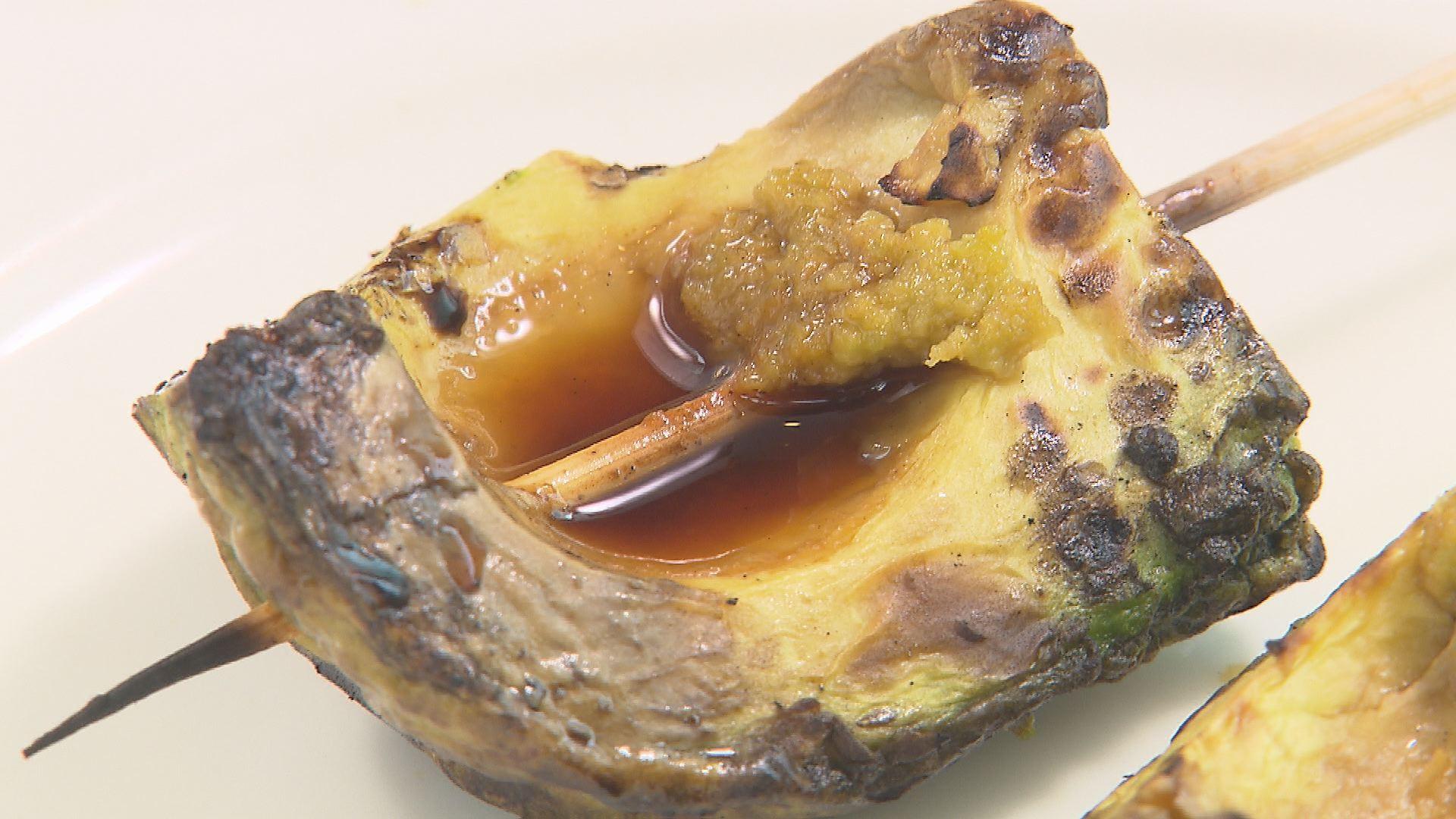 アボカドわさび醬油(1本210円)