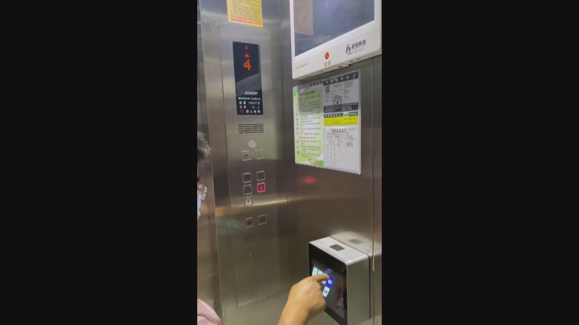 中国のエレベーターで活用