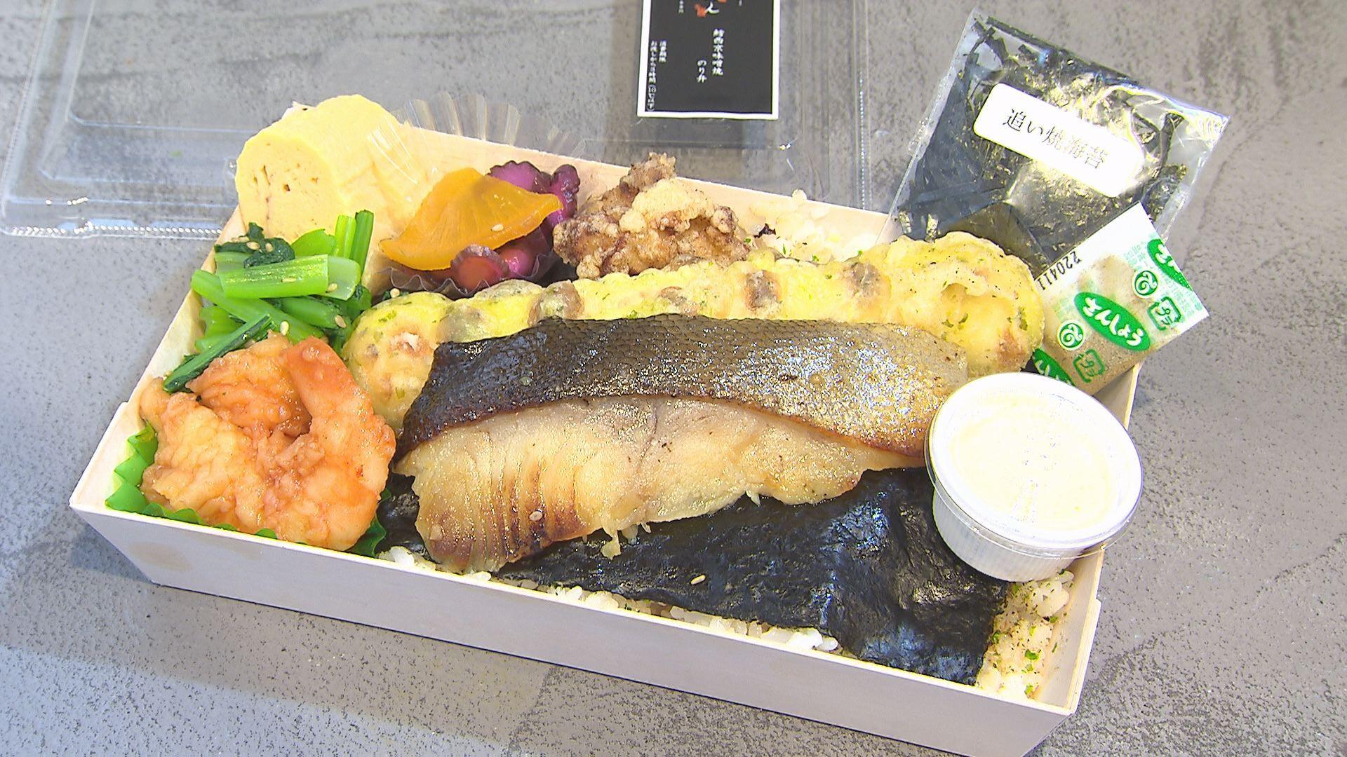 鱈西京味噌焼きのり弁(890円)