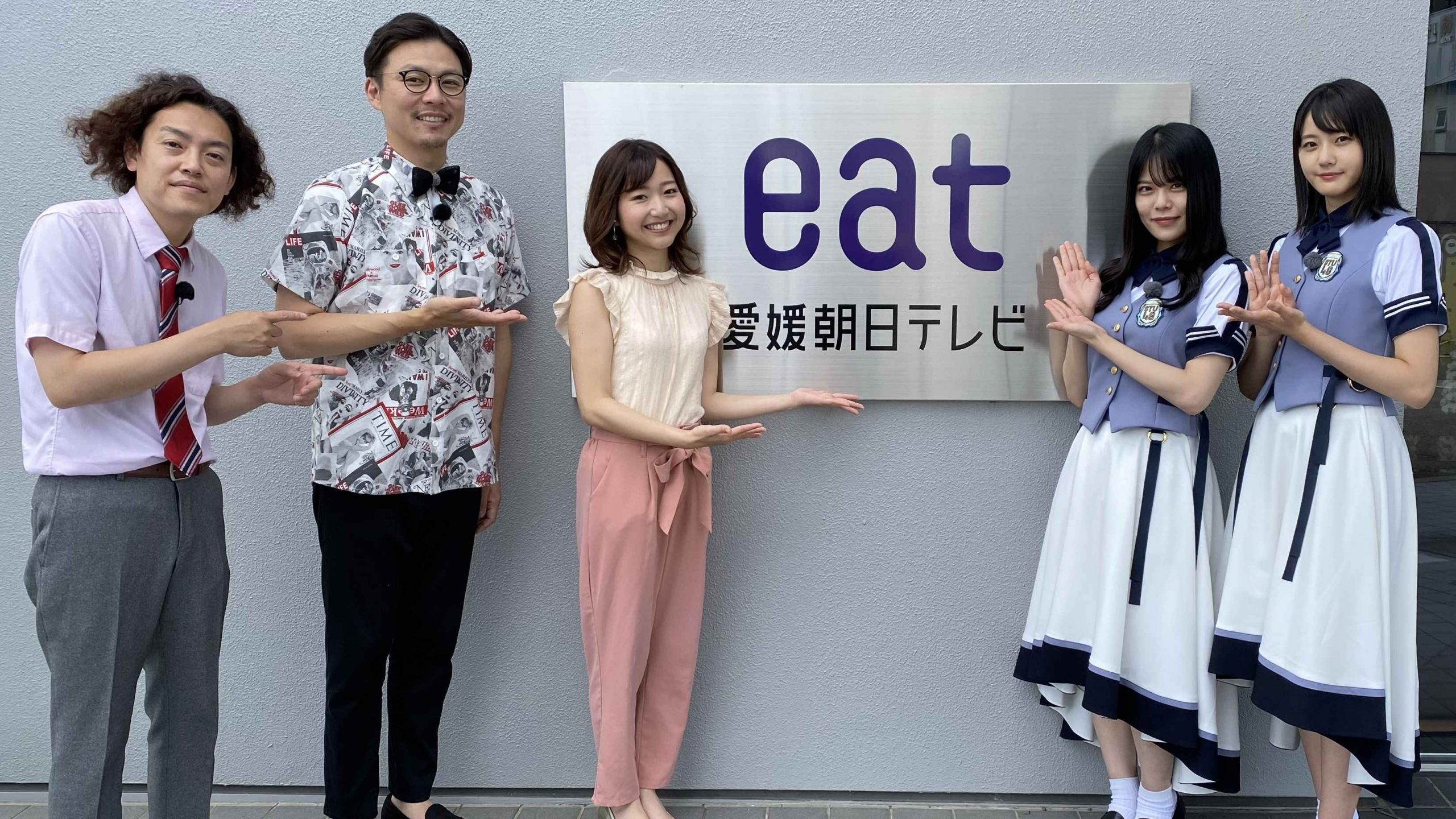 STU48・瀧野由美子、矢野帆夏、学天即が愛媛朝日テレビを訪問