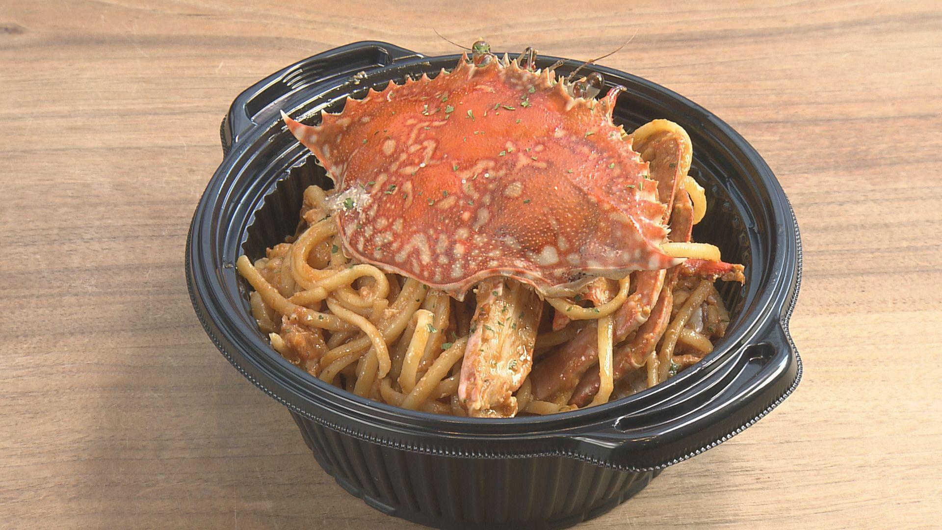 ワタリガニのトマトクリームパスタ(1,520円)テイクアウト用