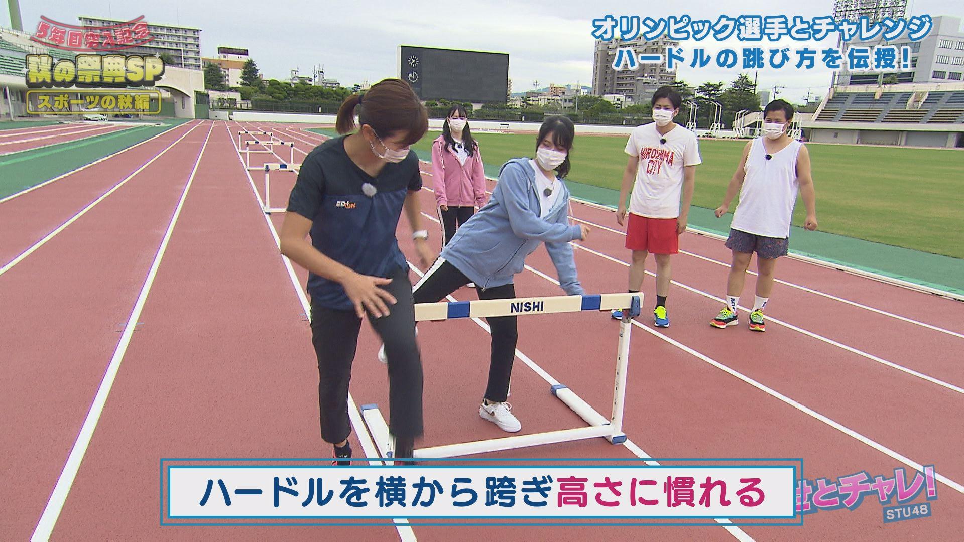 ハードル走のポイントを伝授する木村選手