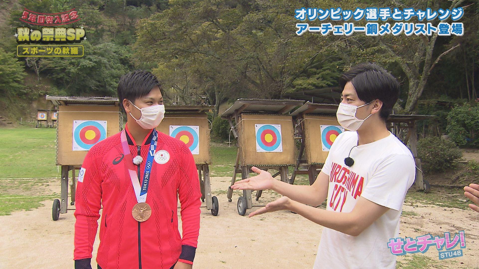 東京オリンピック・アーチェリー男子団体の河田悠希選手が登場