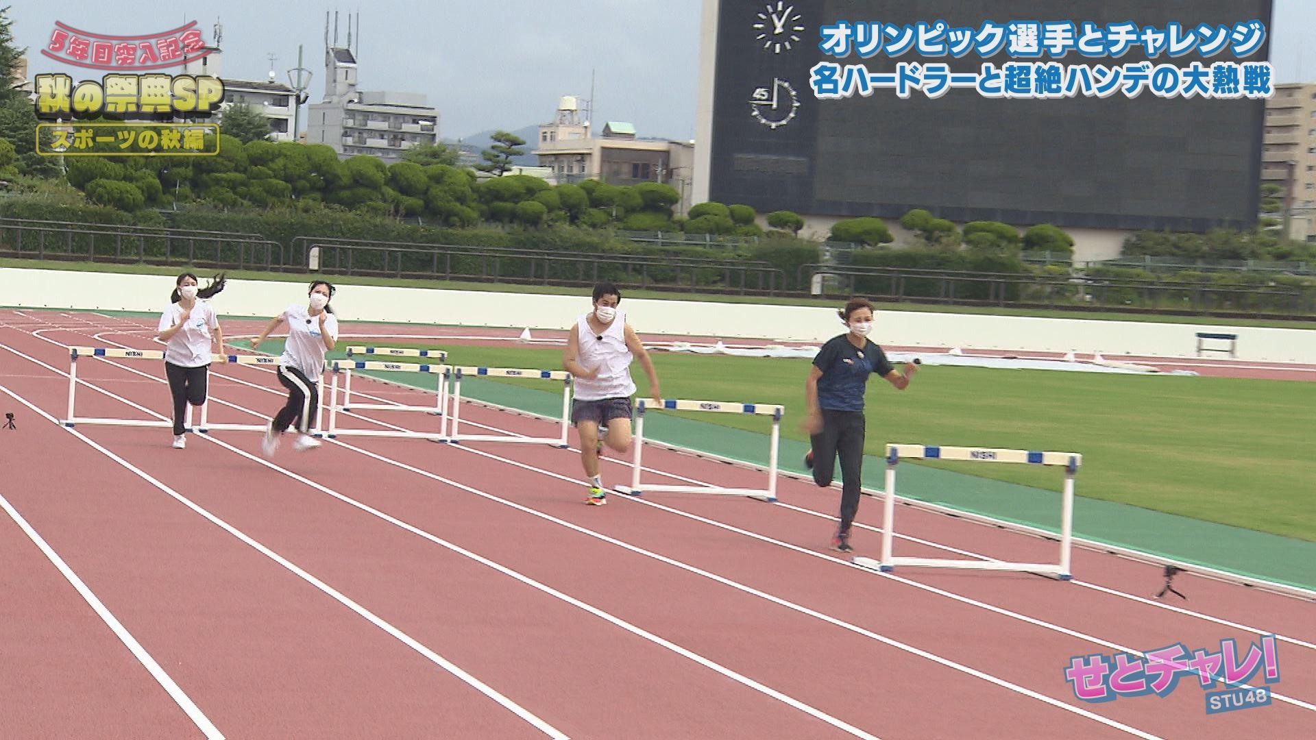 1位木村選手、2位きょん、3位STU48矢野、最下位STU48信濃「超絶ハンデ」むなしく、順位は木村選手が1位、2位きょん(コットン)、3位ほのたん(矢野帆夏)、最下位はそらは(信濃宙花)という結果に。