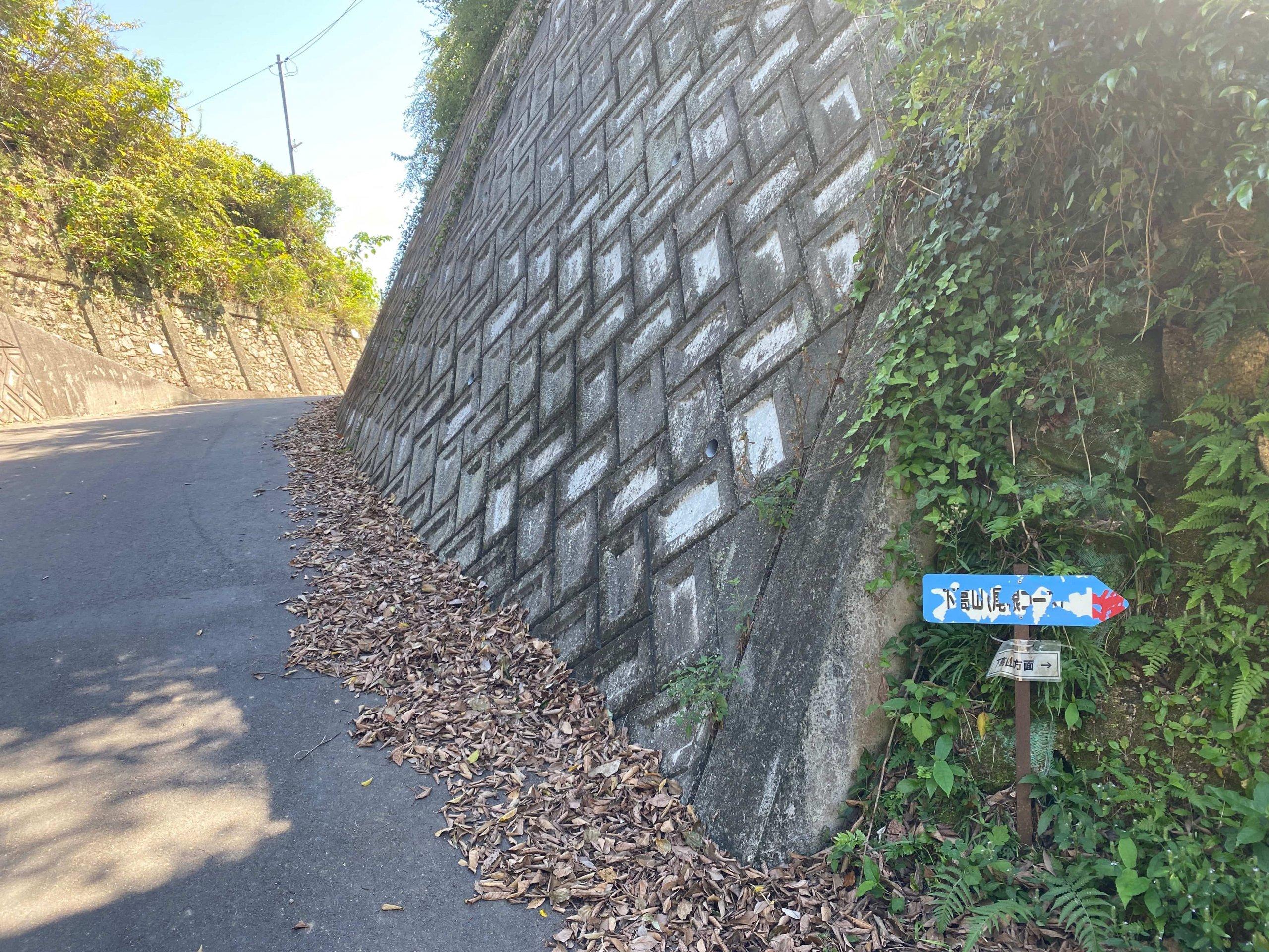 尾根筋を登るのならここから。似島峠の少し家下寄り