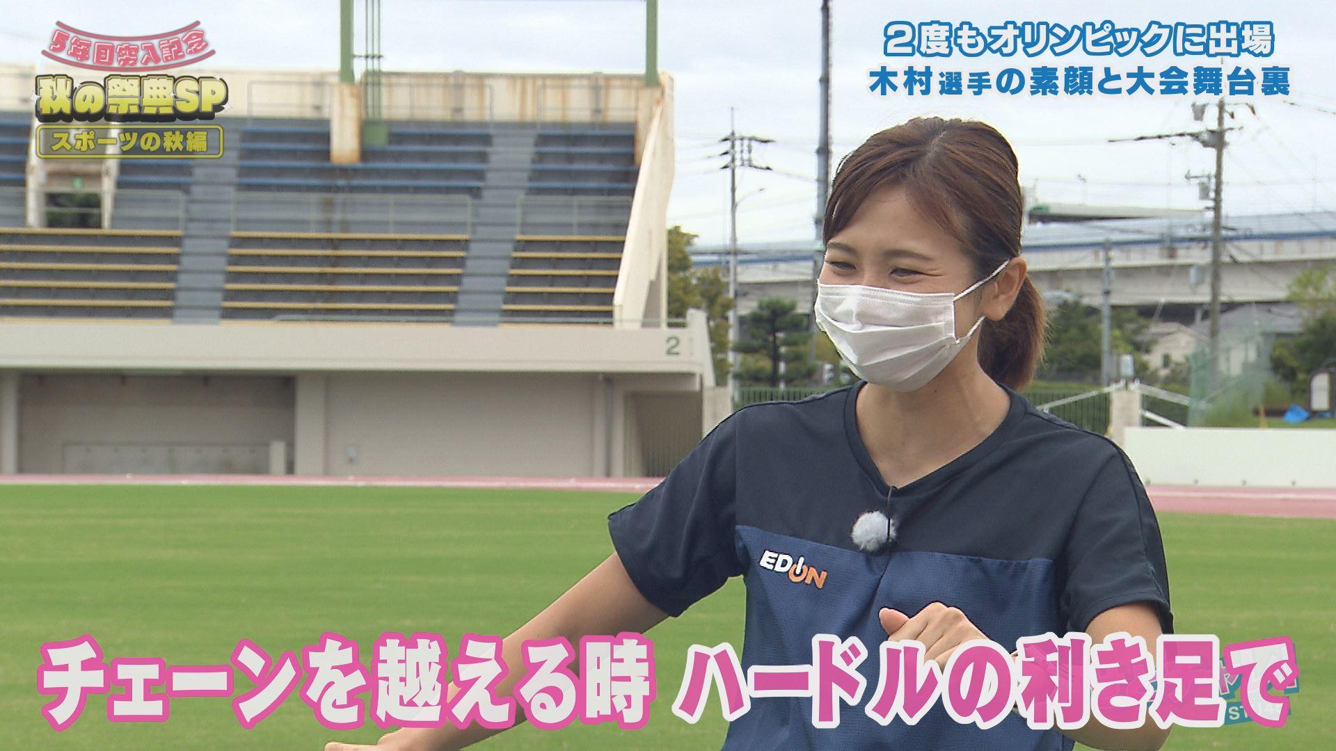 木村選手がオフの日に出てしまうちょっとしたクセ
