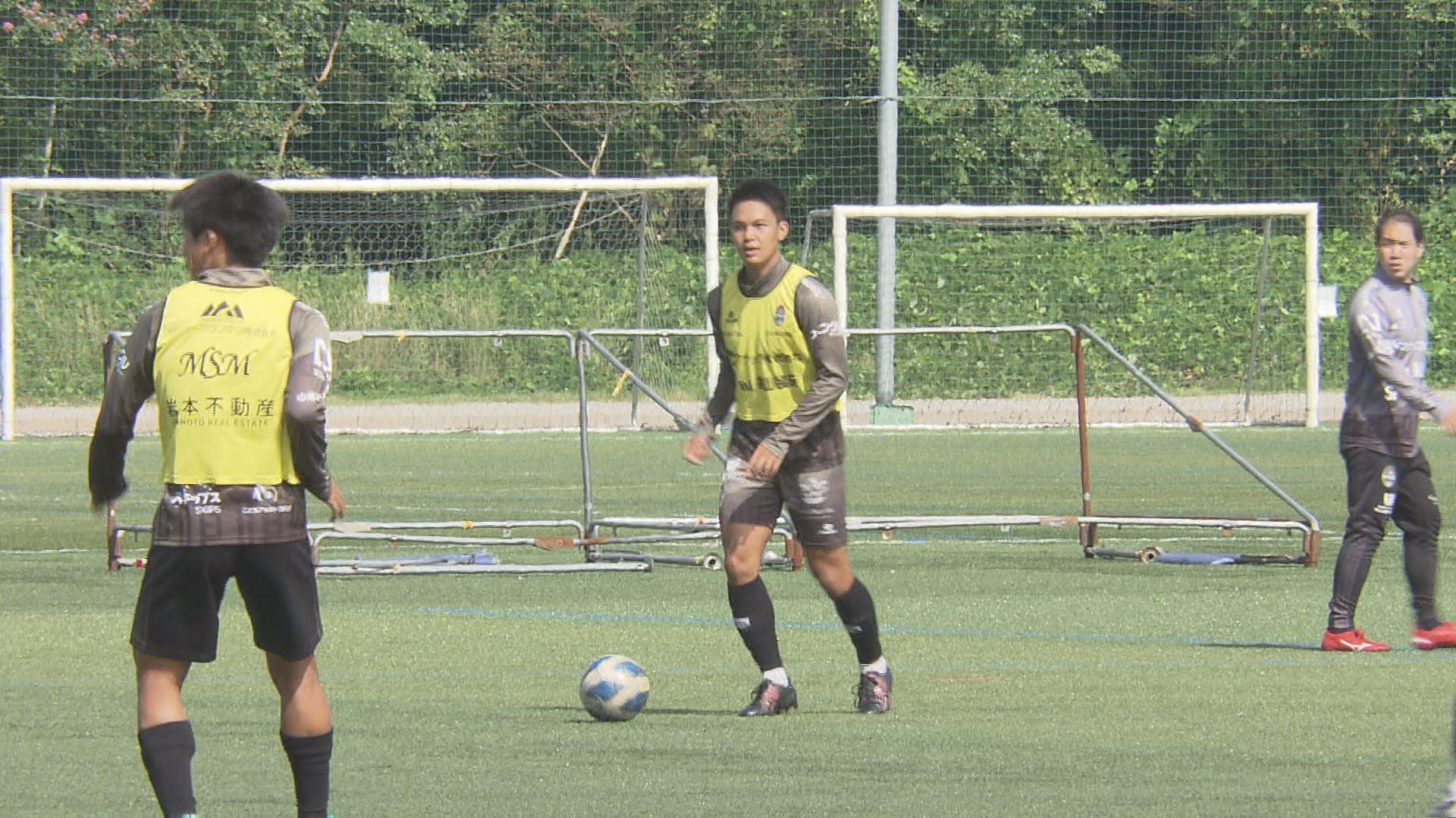 福山シティFC 藤井敦仁 選手
