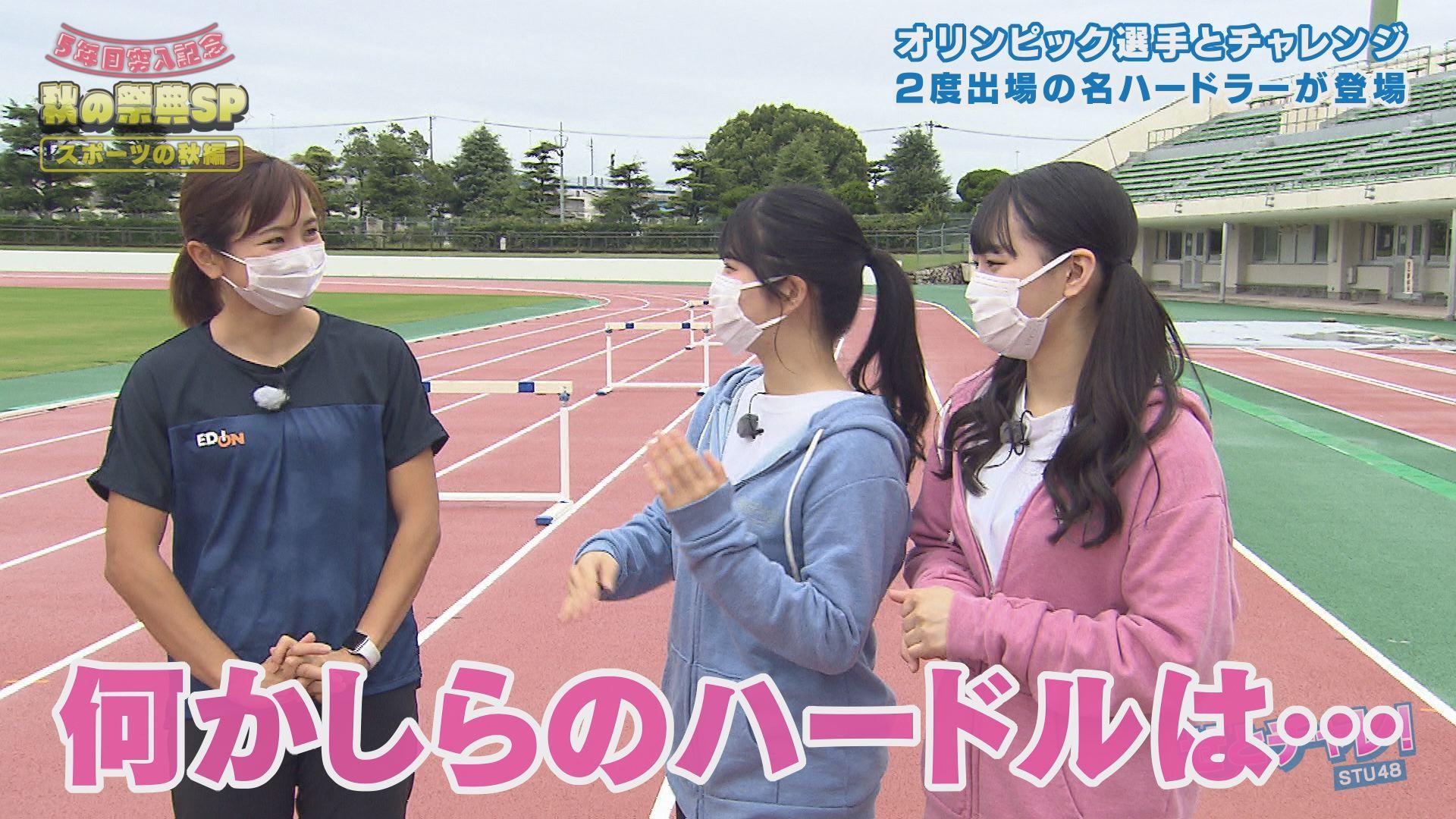 木村文子選手、STU48矢野帆夏・信濃宙花