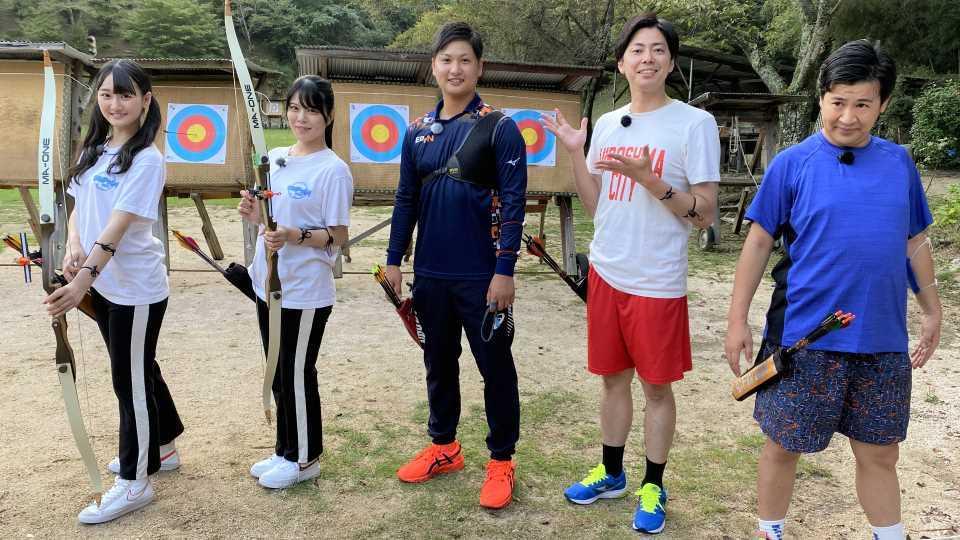 STU48信濃・矢野、アーチェリー河田選手、コットン西村・きょん
