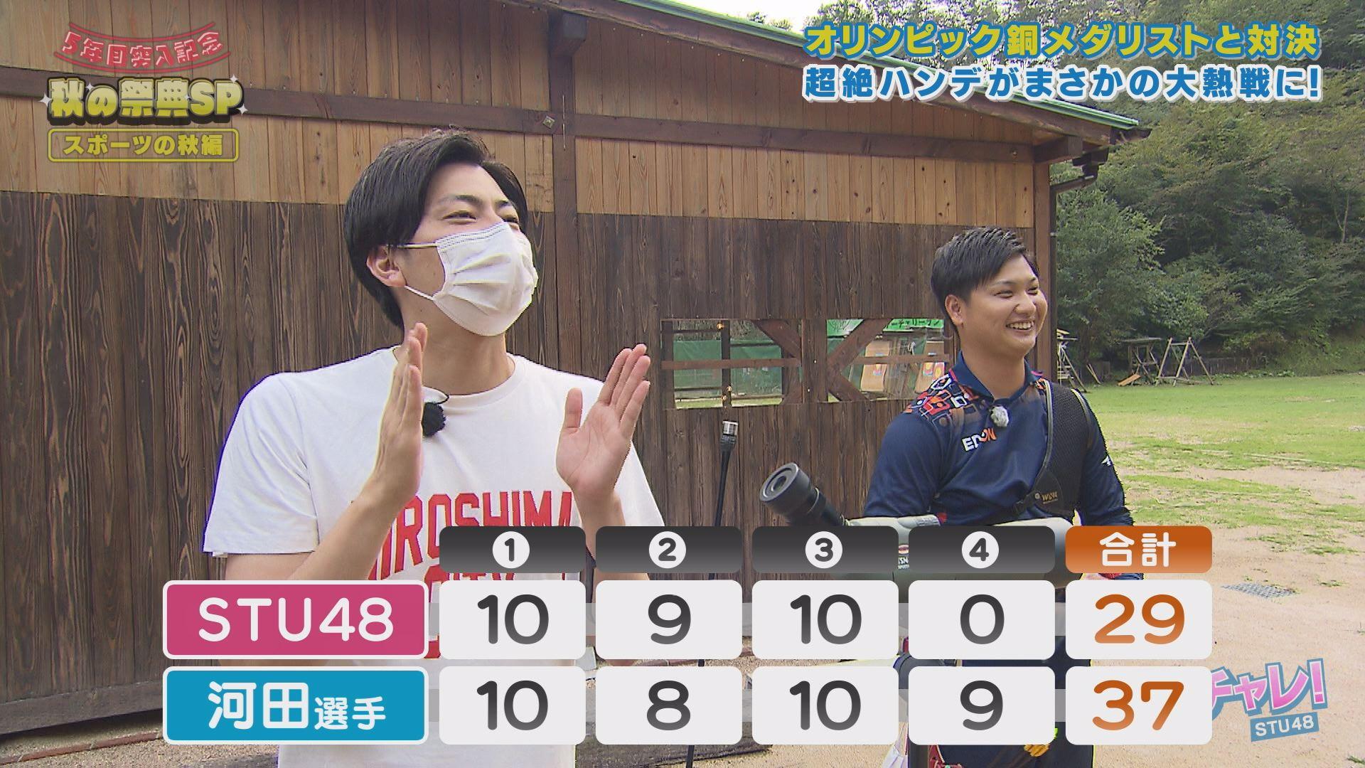 29対37で河田選手の勝利