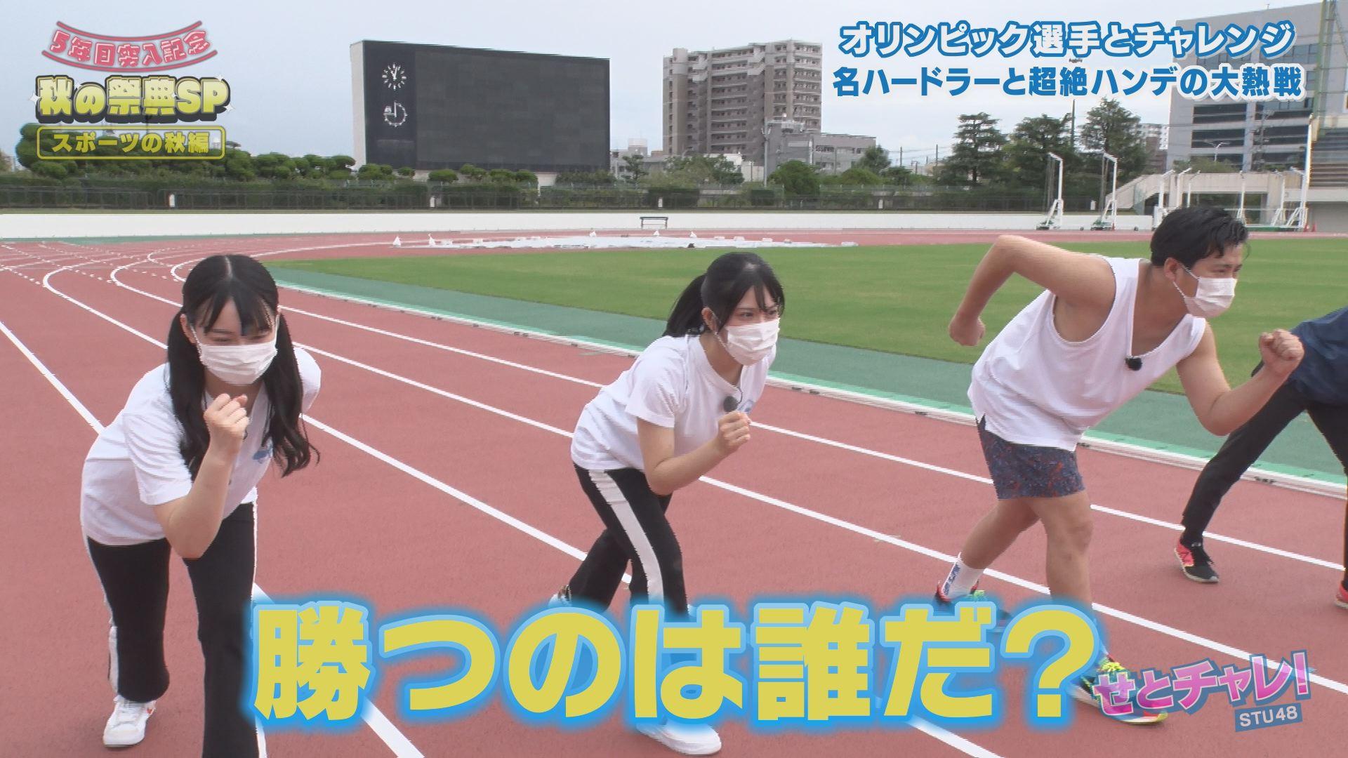 「超絶ハンデ」50mハードル走対決