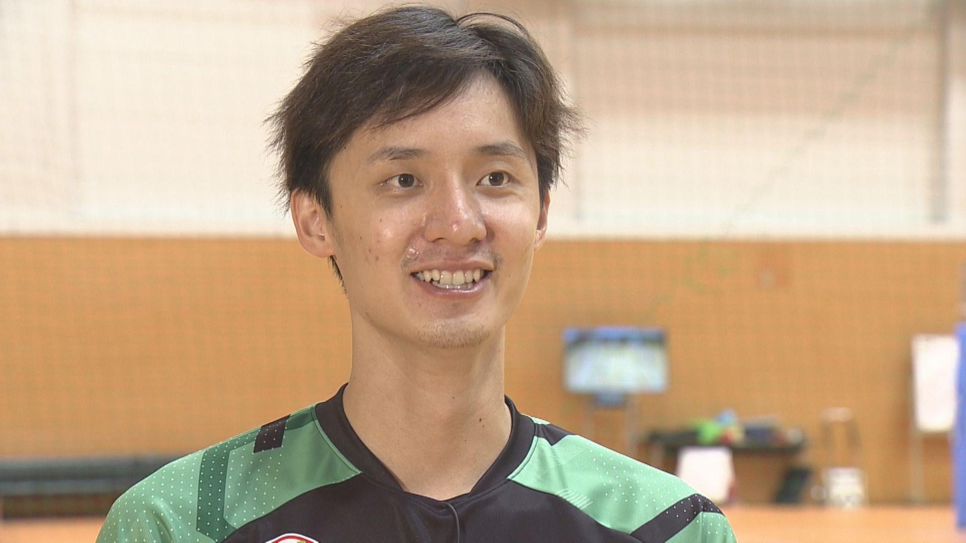JTサンダーズ広島 金子聖輝選手