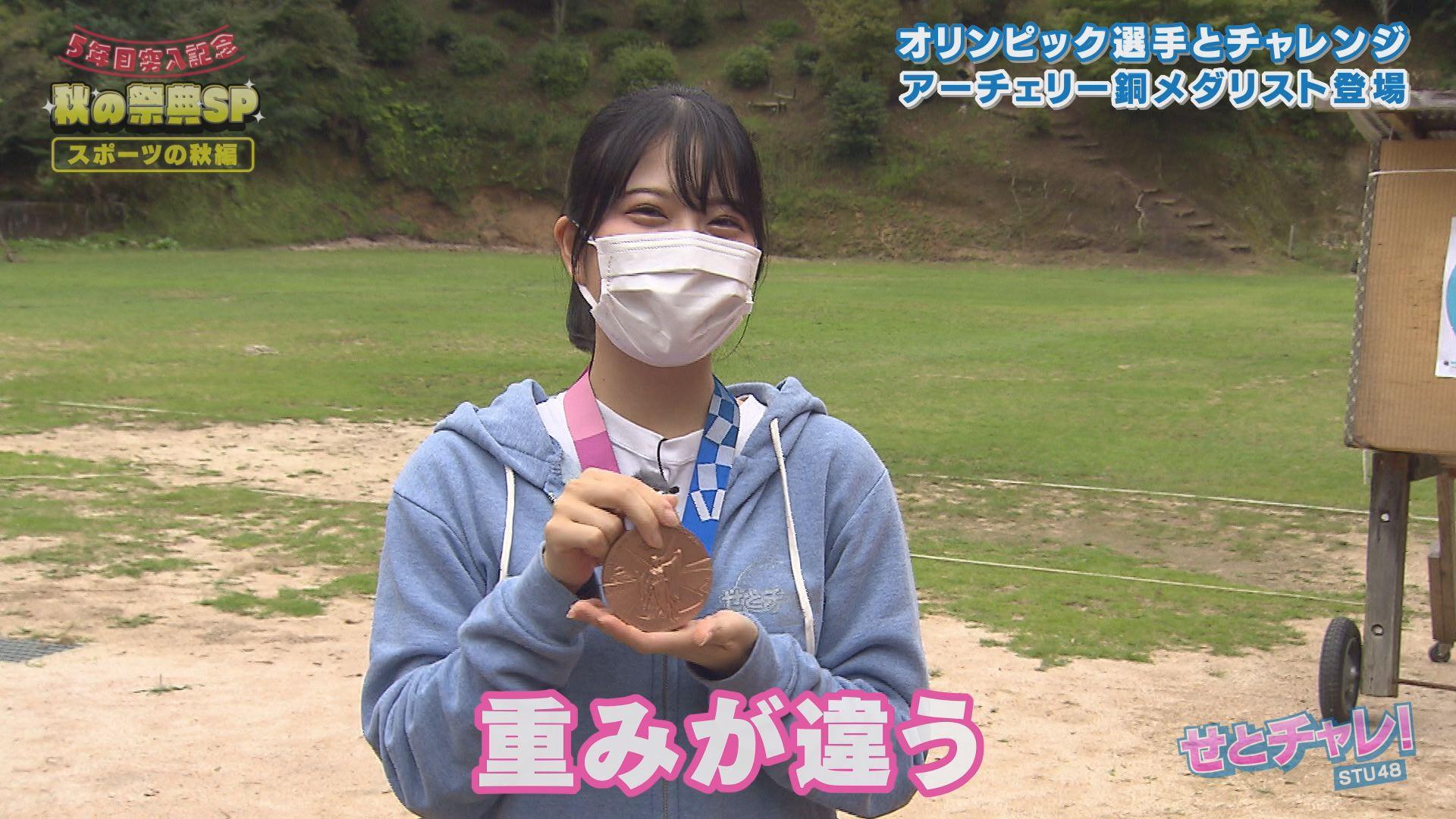 銅メダルの重みを実感するSTU48の矢野帆夏