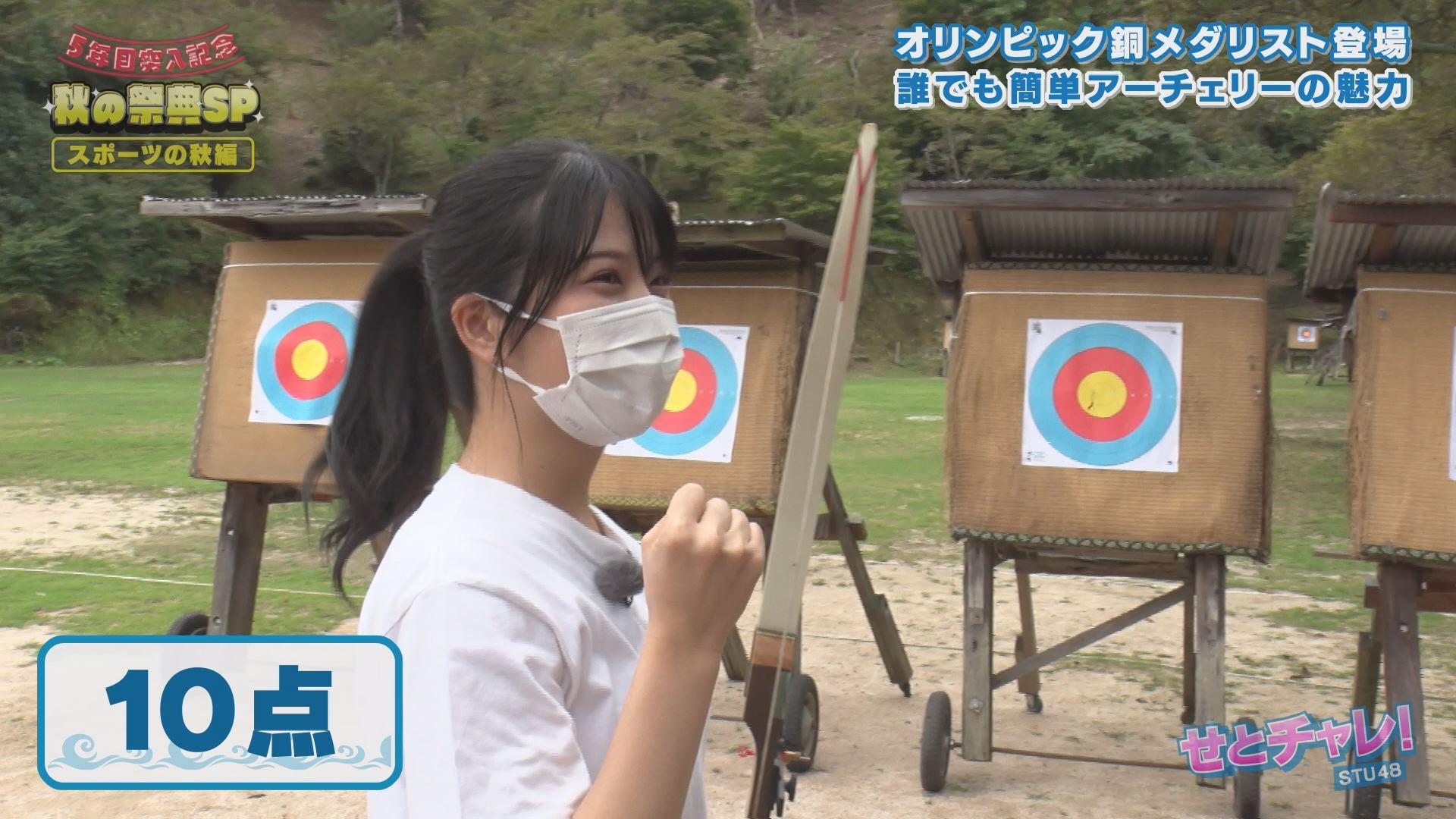 STU48チーム矢野帆夏の第1投は奇跡のど真ん中命中