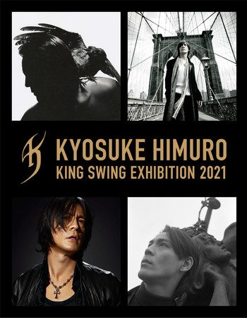 KYOSUKE HIMURO KING SWING EXHIBITION 2021